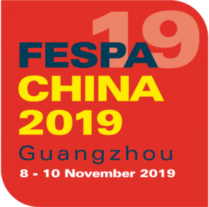 FESPA China 2019 Logo